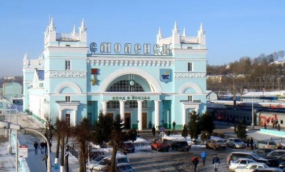 ЖД Вокзал ЖД вокзал Смоленск